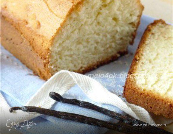 Классический ванильный кекс