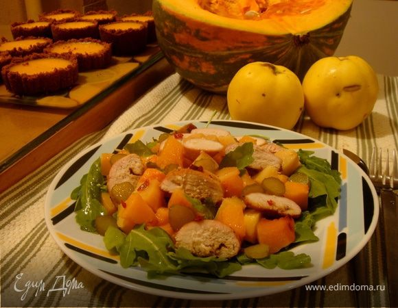 Тёплый осенний салат с курицей