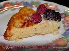 Творожно -медовый пирог по-гречески