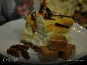 Карамельно- пекановый чизкейк