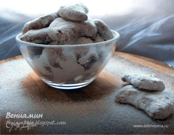 Vanilice Crescent - сербское рождественское печенье