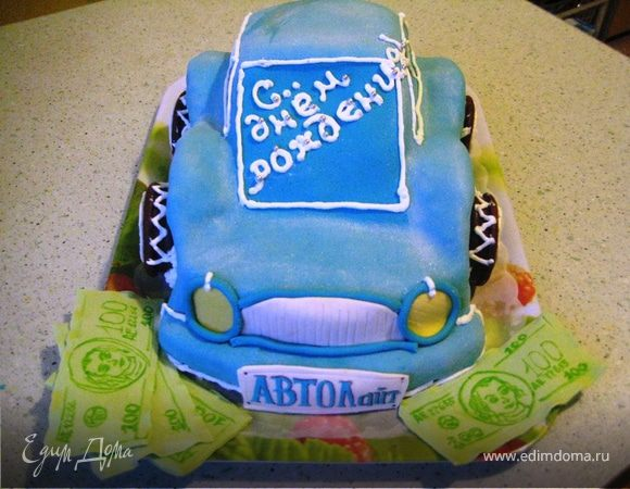 "Торт ""Автомобиль"""