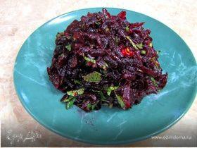 Салат из тертой свеклы на французский манер