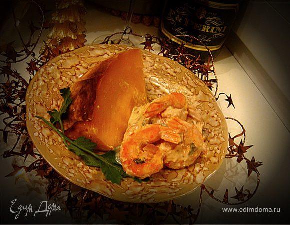 Тыква Рождественская, фаршированная креветками