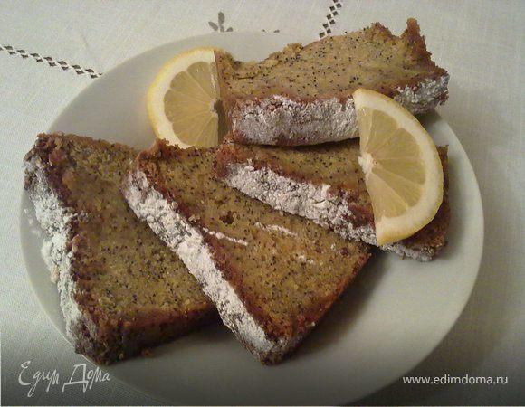 Лимонно-маковый кекс