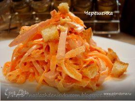 Салат с киноа и овощами рецепт 👌 с фото пошаговый, Едим Дома кулинарные рецепты от Юлии Высоцкой