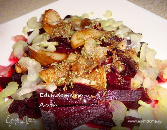 Пряный салат из свеклы