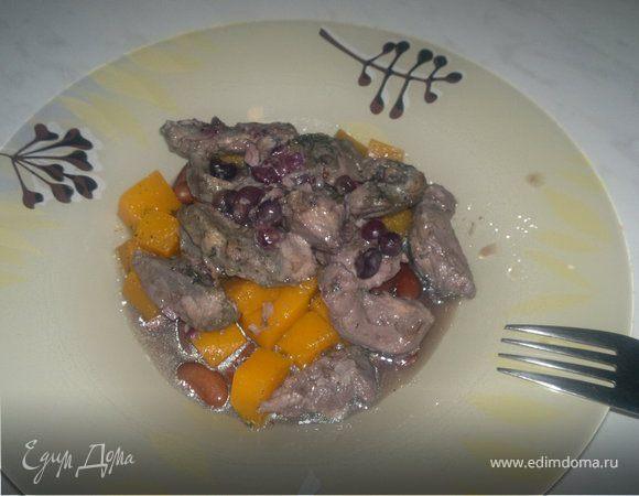 Утиная грудка в горшке, рагу из фасоли и сладкой тыквы