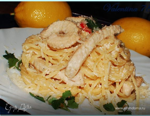 Спагетти с индюшкой и лимоном .