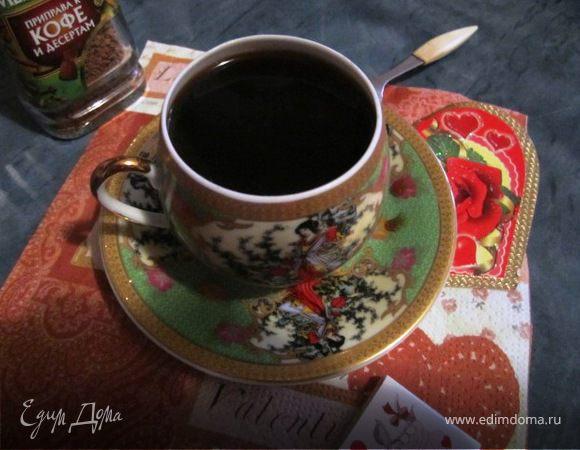 """Кофе """"Хорошее настроение"""""""
