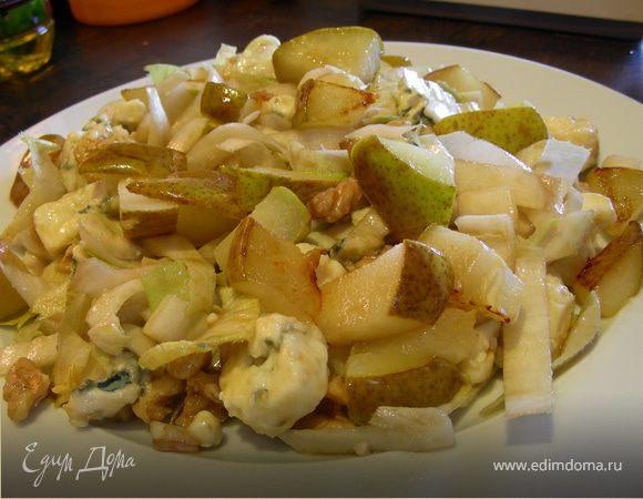 Пикантный салат с грушей, рокфором, цикорием и грецкими орехами