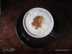 Капуччино (Cappuccino)