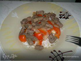 Рис с тушеными овощами и говядиной