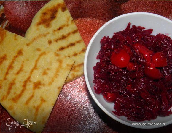 Салат из свеклы с нежнейшими лепешками