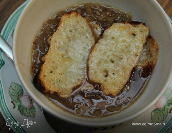 Луковый суп на пиве