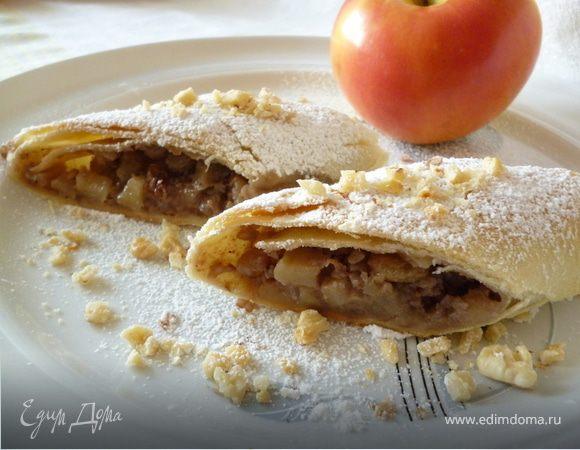 Рецепт вкусного штруделя с изюмом грецким орехом яблоками без корицы
