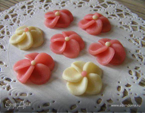 Цветочки из марципана
