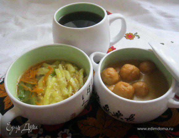 Куриные фрикадельки с овощным супом