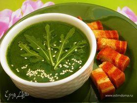Суп-пюре из руколы
