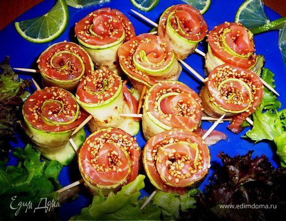 Роллы из кабачков и малосольной семги