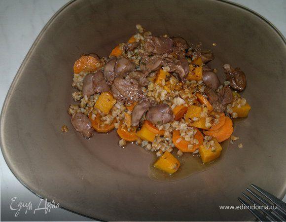Гречневая каша с тыквой, морковью и сердцем кролика
