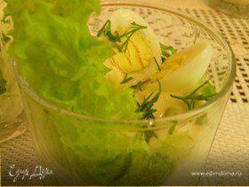 Салат яичный в стакане:)