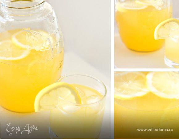 Солнечный цитрусовый лимонад
