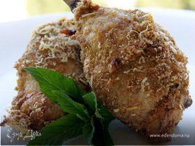 Курица, запеченная в пармезане и сухарях