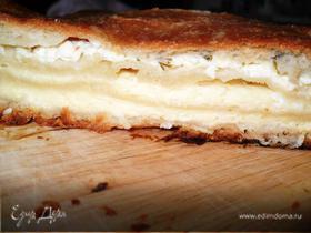 Болгарский пирог