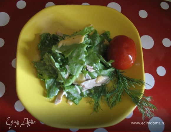 Куриный салат с сыром