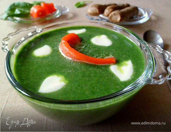 Крем-суп из шпината со слабосоленой семгой