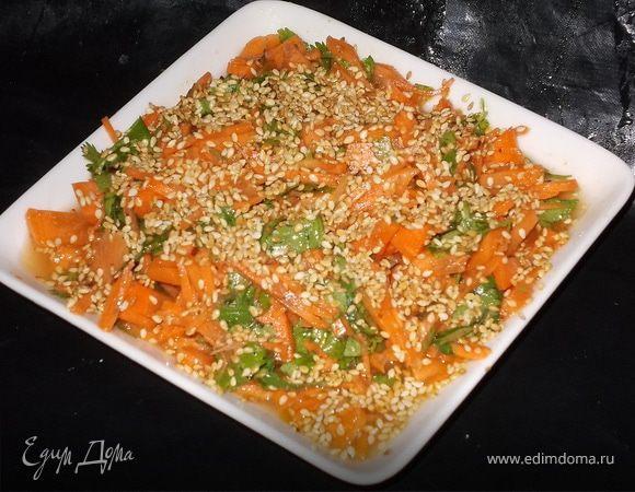 Морковный салат с кунжутом