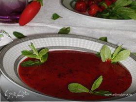 Клубничный суп с мятой