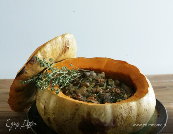 Запеченная тыква, фаршированная грибами и грецкими орехами