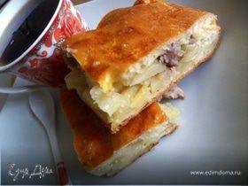 Пирог с картофелем и мясом (семейный рецепт)
