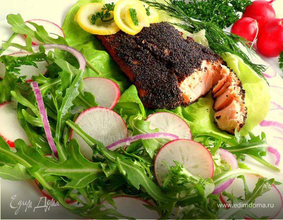 Семга в маковой шубке с салатом из руколы и редиса