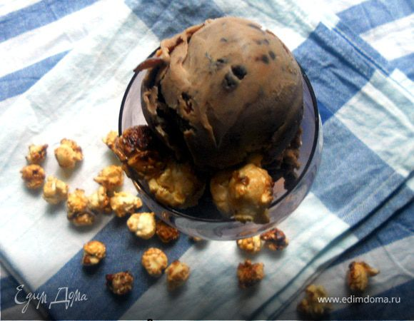 Мороженое с попкорном и вареной сгущенкой