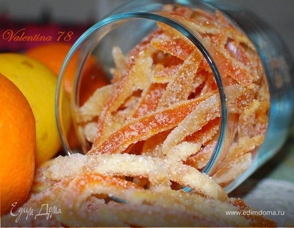 Как варить цукаты из апельсиновых корок