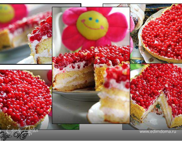 "Торт ""Бисквитная смородинка со сливками"""