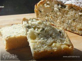 Хлеб домашний со шпинатом, луком и сыром