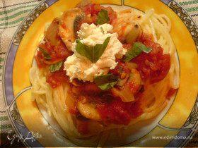Паста с томатно-грибным соусом