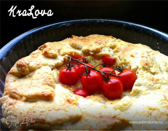 Сырный пирог с кабачками и томатами черри