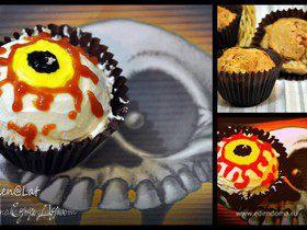 Ржаные кексы с беконом, сыром и зеленым луком HALLOWEEN