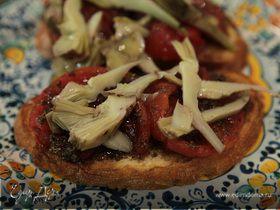 Брускетта с помидорами-гриль и артишоками