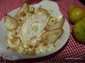 Курица с крем-чизом, грушами и имбирем