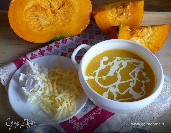 Ароматный тыквенный суп-пюре