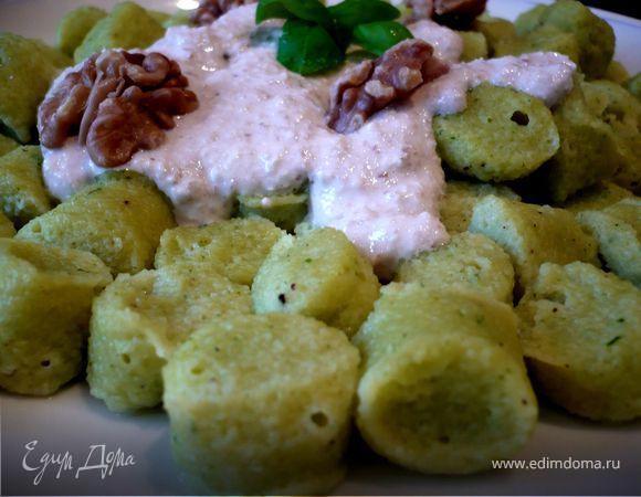 Ньокки с базиликом под соусом из грецкого ореха для Алекса