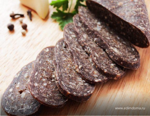 мясная закуска СУДЖУХ (домашнего приготовления)