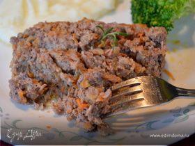 Митлоф болонский (Meat Loaf Bolognese)