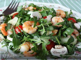 Салат с креветками и французской заправкой